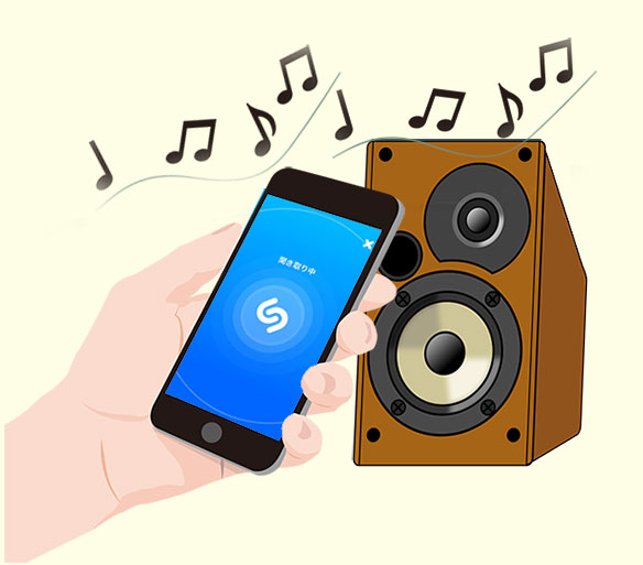 Shazamで音楽を収録している