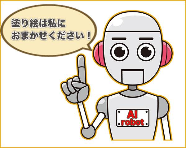 AIロボットがアピールしている