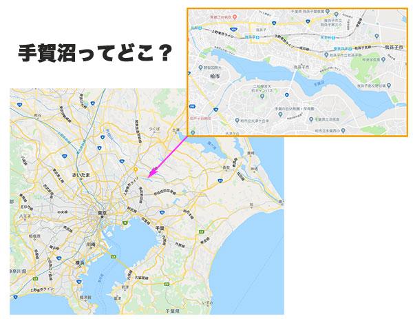 関東地方の地図から手賀沼をピックアップ