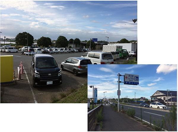 道の駅しょうなんの道路看板と駐車場