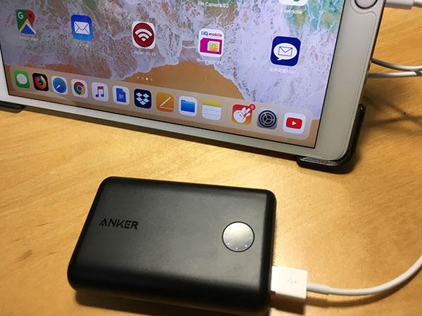 AnkerのPowerCore2 10000とiPad