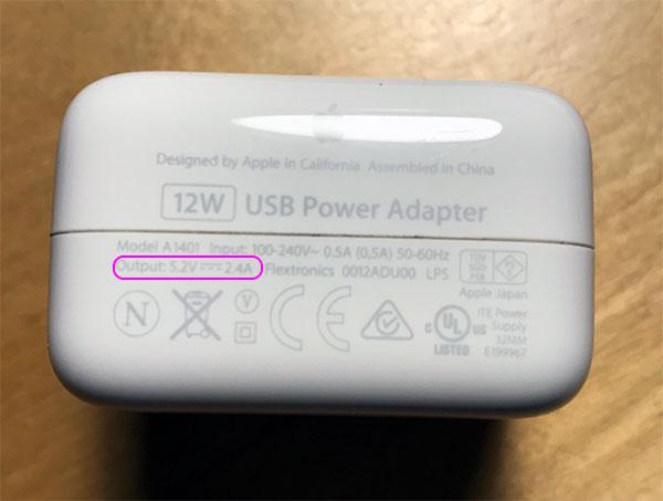 iPadに付属のUSBアダプターの数値