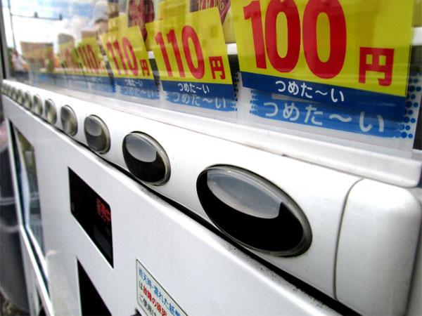 白い自販機