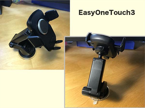 EasyOneTouch3の正面画像と背面画像