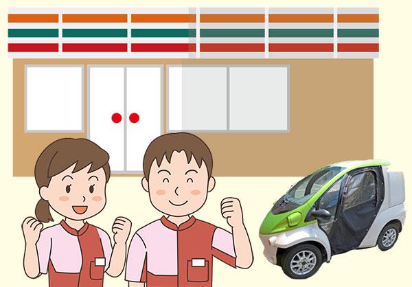 セブンイレブンのコンビニ店舗と店員2名と専用配達車両