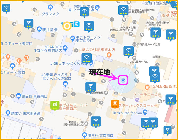 タウンWi-Fiのマップ機能
