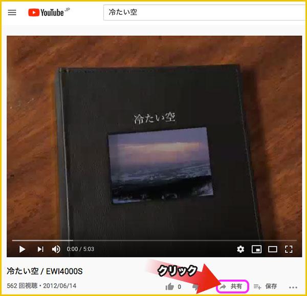 You Tube動画のページ