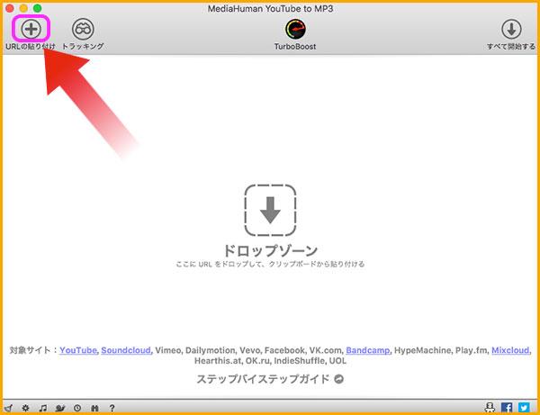 You Tube MP3 Converterのurl貼り付け画面