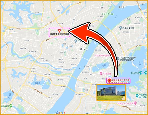武漢ウイルス研究所と武漢華南海鮮卸売市場のマップ