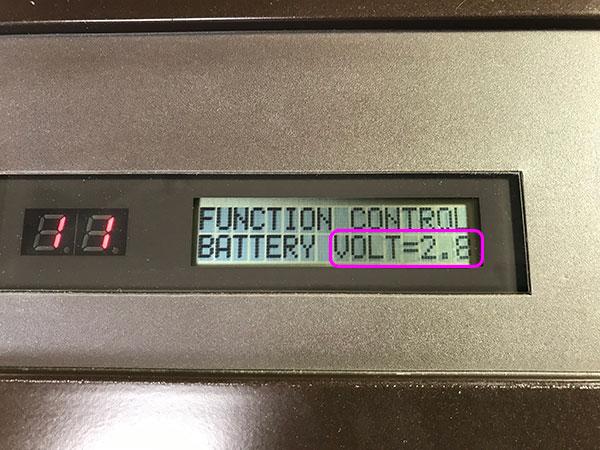 DX-7本体のバッテリーチェック機能