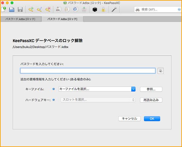 キーパスXCのログイン画面