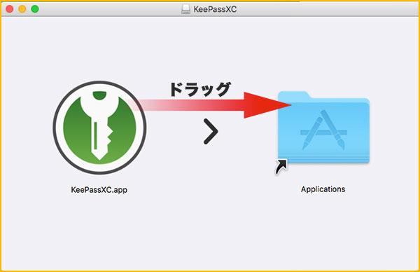 KeePassXCのインストール方法を示すアイコン