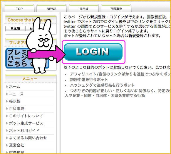 再度LOGIN画面
