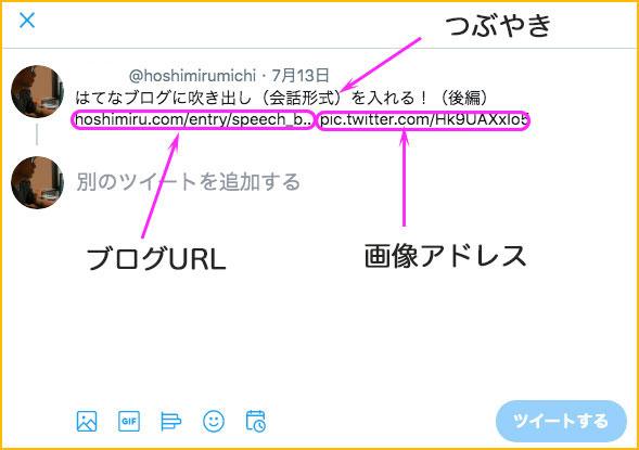 リプレイのコードURLの内容表示