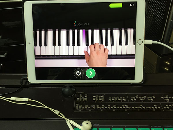 Simply Pianoの運指を学ぶ画像