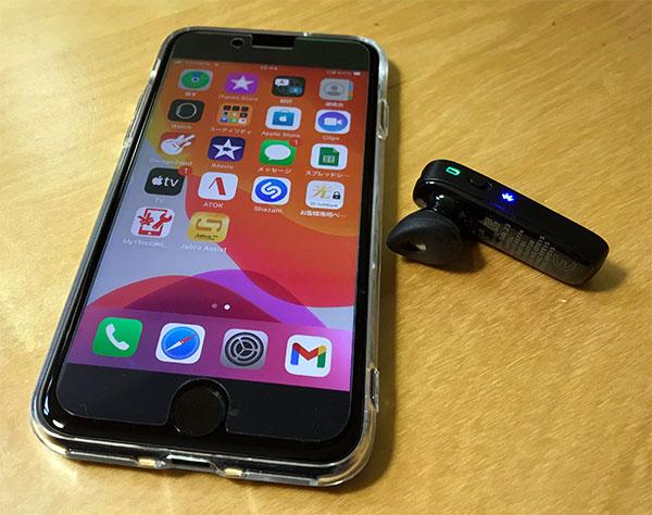 iPhone SE2と片耳イヤホンJabra Talk25