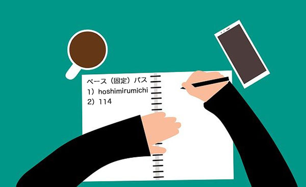 ノートに整理してパスワードを考案している