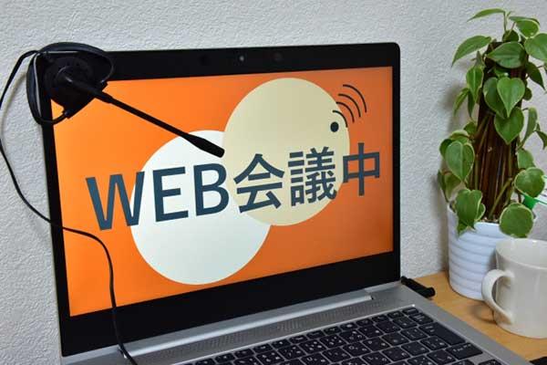 PCマイクでWEB会議