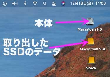 起動したディスクトップ画面