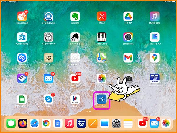iPadのミューススコアアイコン