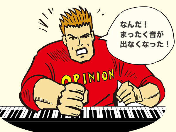 音がでないSimply piano