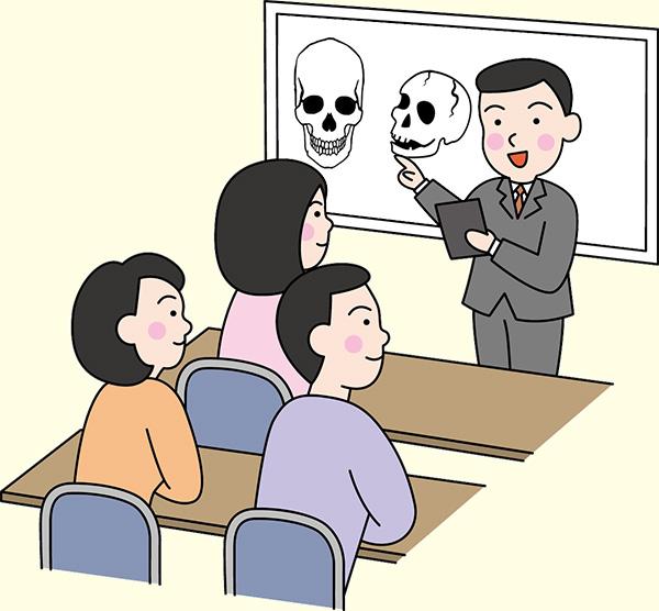 頭蓋骨の違いを問う授業