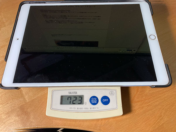 iPadの重量を測る