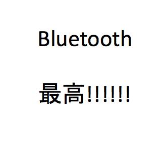 f:id:affliate-yuichi:20160701150228p:plain