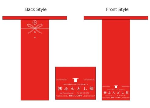 f:id:affliate-yuichi:20160730190643p:plain