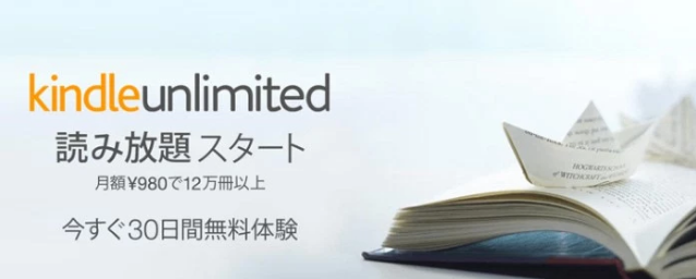 f:id:affliate-yuichi:20160803103107p:plain