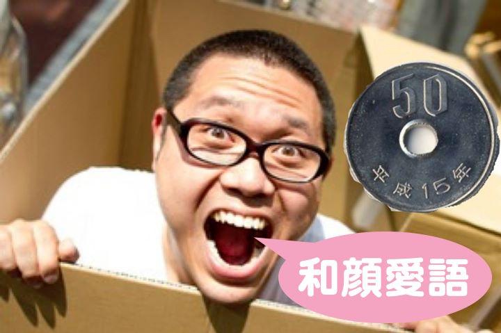 f:id:affliate-yuichi:20160804204337j:plain