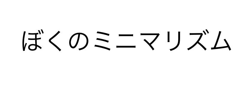 f:id:affliate-yuichi:20160806192806p:plain
