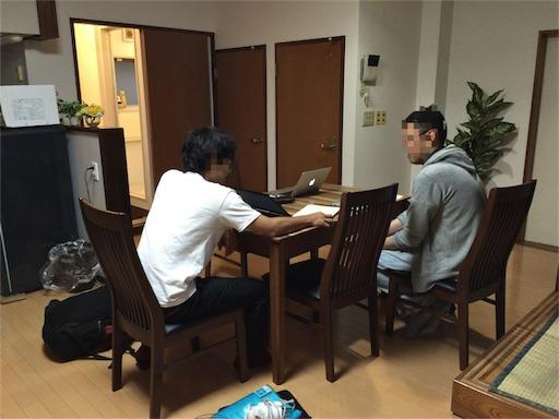 f:id:affliate-yuichi:20160828112542j:image