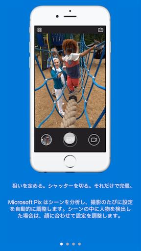 f:id:affliate-yuichi:20160909223824p:image