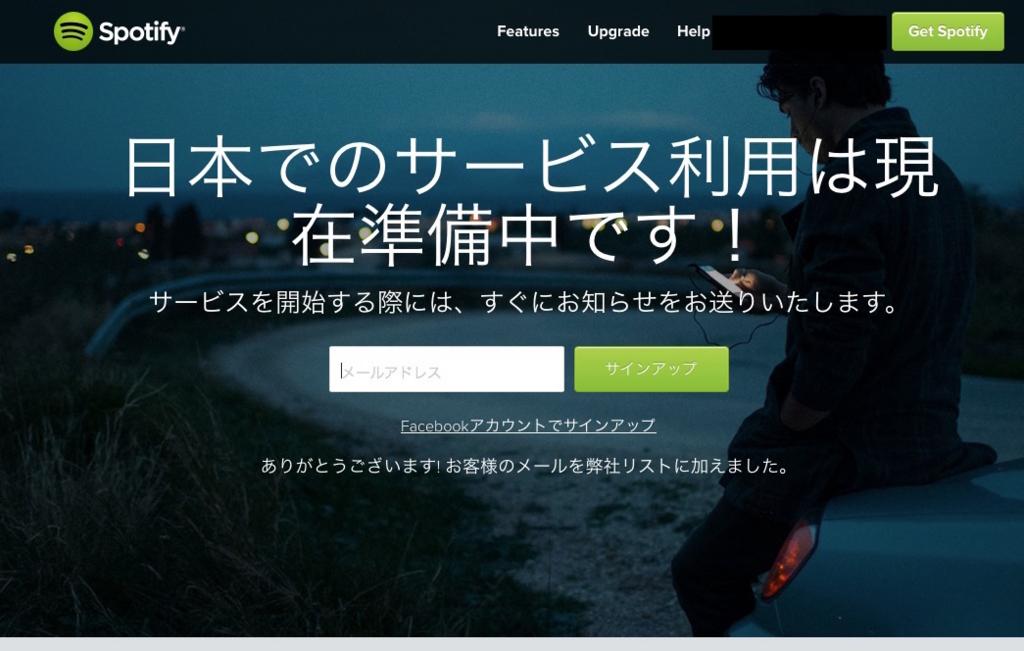 f:id:affliate-yuichi:20160930072118j:plain