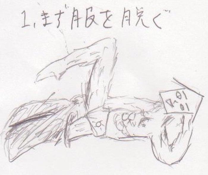 f:id:affliate-yuichi:20161005202242j:plain