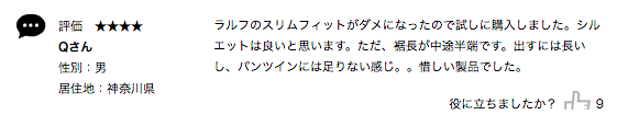 f:id:affliate-yuichi:20161018112845p:plain
