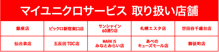 f:id:affliate-yuichi:20161018112929p:plain