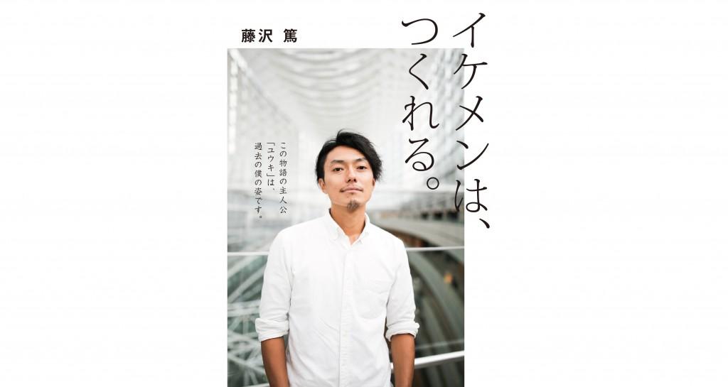 f:id:affliate-yuichi:20161024203427j:plain