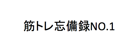f:id:affliate-yuichi:20161024210043p:plain