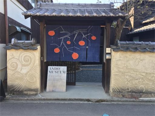 f:id:affliate-yuichi:20161115230413j:image