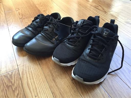 2016年冬に履いてる靴