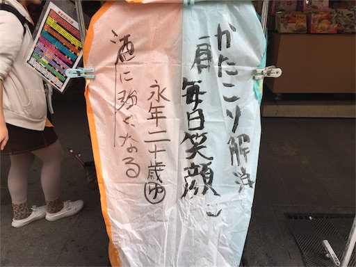 f:id:affliate-yuichi:20161220201557j:image