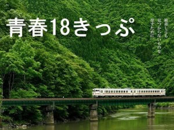 f:id:affliate-yuichi:20161222144743j:plain