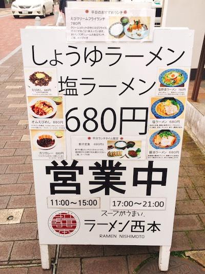 f:id:affliate-yuichi:20170102132501j:plain