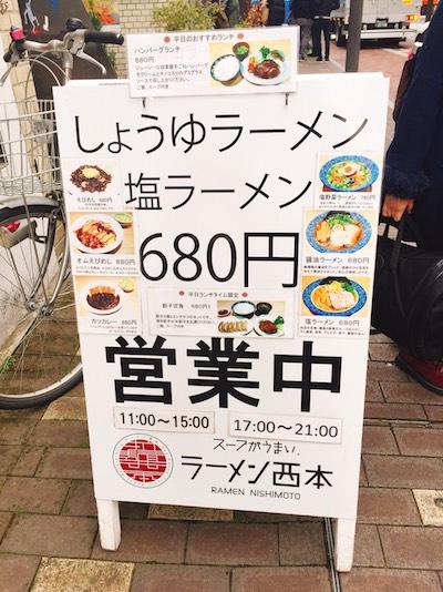 f:id:affliate-yuichi:20170102132508j:plain