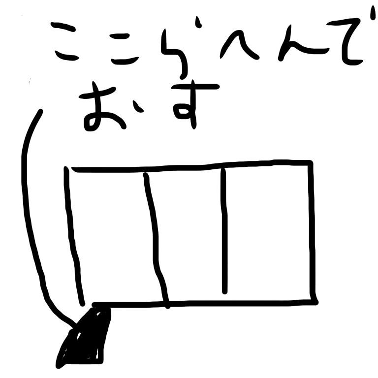 f:id:afi01880628:20170404234036j:plain