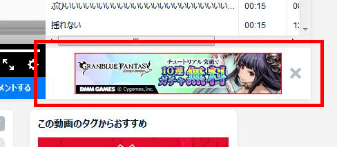 【Firefox Quantum】uBlock Originによるニコニコ動画の広告非表示など ...