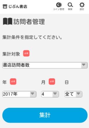 f:id:afit:20170430125319j:plain