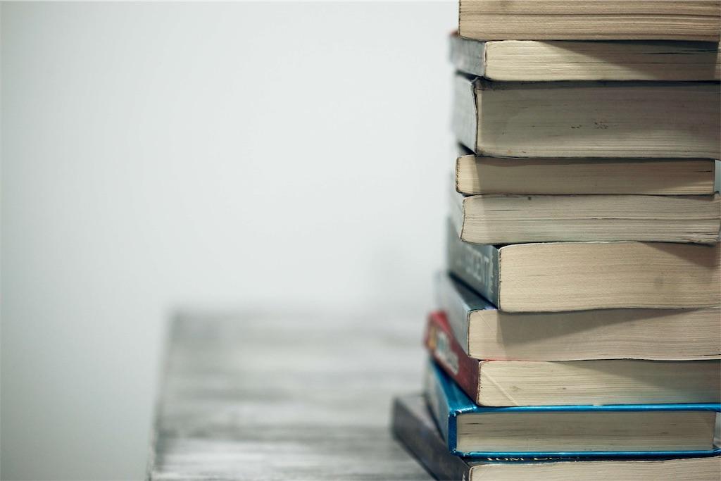机の上に積み上げられている本